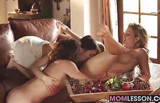 Babes video amatoriale matura Caprice e Megan
